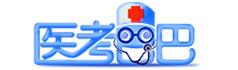 北京医考巴巴医学考试网