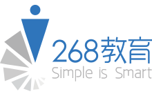 268在线教育软件—在线教育整体解决方案提供商